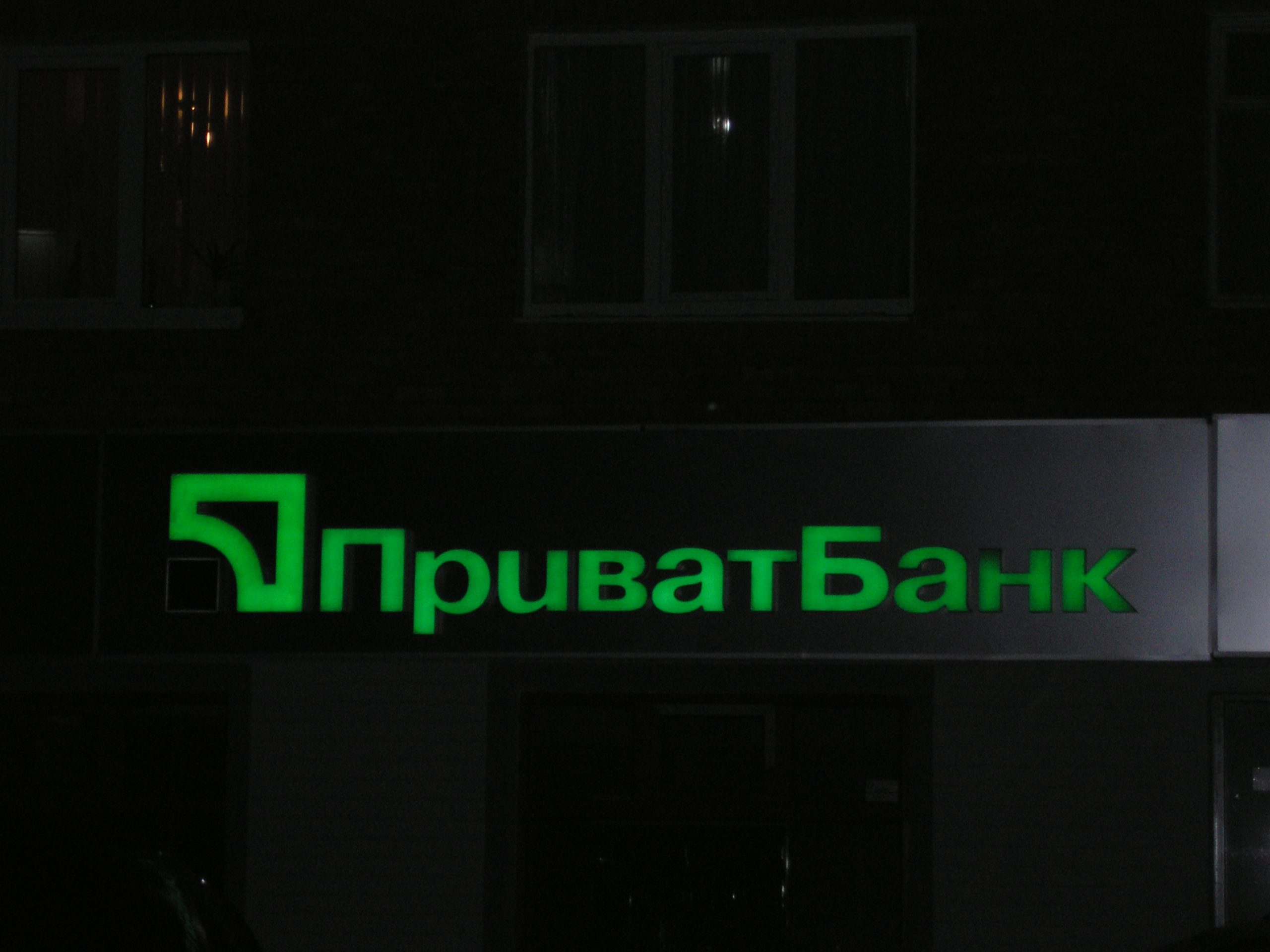 privatbank scaled